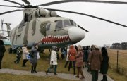 In Vitebsk was held Day of recapture